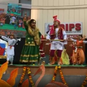 BIPS Annual Function